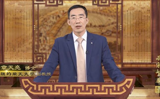 《笑谈风云》第五集 兵家孙武(3)