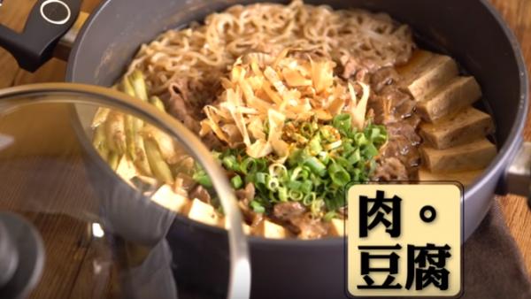 牛肉豆腐 家庭简单做法(视频)