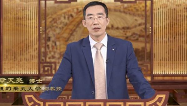 《笑谈风云》第八集 吴越争霸(2)