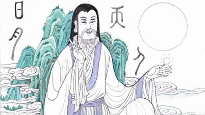 神傳漢字看人生運道(十四)包青天