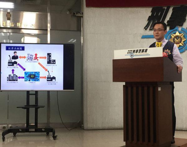 中國公司盜竊增一例 重金利誘「巴斯夫」在台高管涉案
