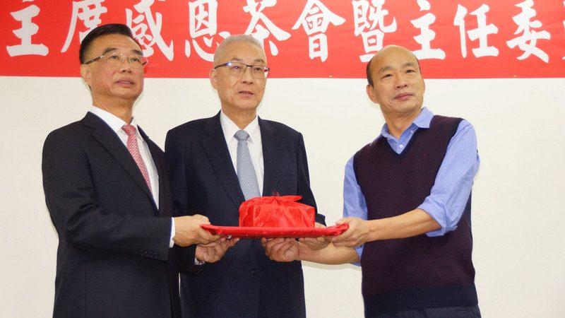 高市黨部主委交接 吳敦義被拱選總統