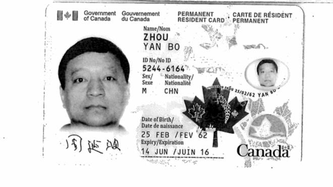 陕西政协委员被指私生活糜烂 前妻再曝枫叶卡等重证