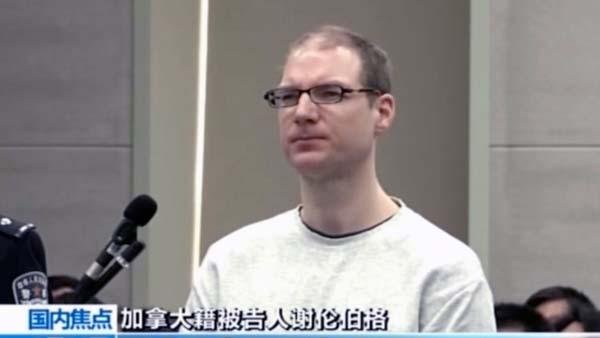 中加兩國一日間密集交鋒 律師曝販毒案改判兩大疑點