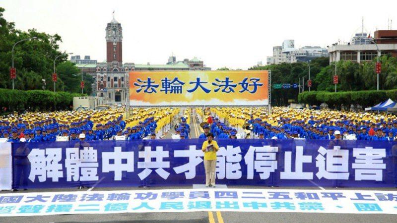 袁斌:中共對法輪功的血腥殺戮停了嗎?