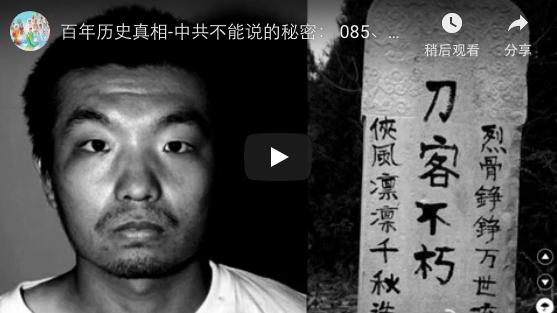 中共不能說的秘密: 胡錦濤「裸退」和江澤民凄涼離京!