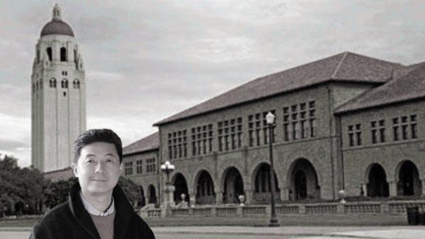 袁斌:華裔科學家張首晟是不是中共間諜?