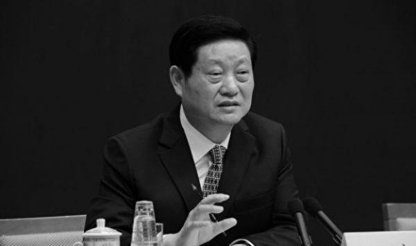 赵正永政法背景深厚 与周永康之子关系密切