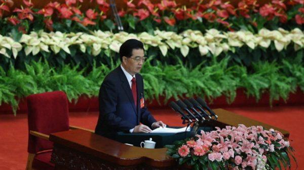 胡锦涛概括中共权斗提两字 外媒翻译懵了