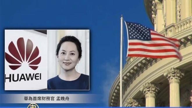 重磅:美国正式宣布引渡孟晚舟 指控华为23罪