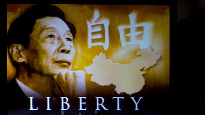 茅于轼生日感言:最大缺憾就是中国还是专政社会