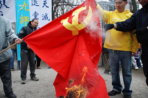 """苦胆:中共党旗的""""象征意义"""""""
