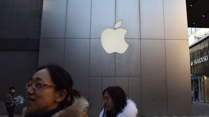 罕見下修財測 蘋果盤後股價崩跌逾7%