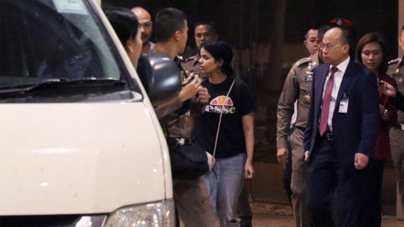 沙特18歲少女跨國逃家 發推特求救受矚目