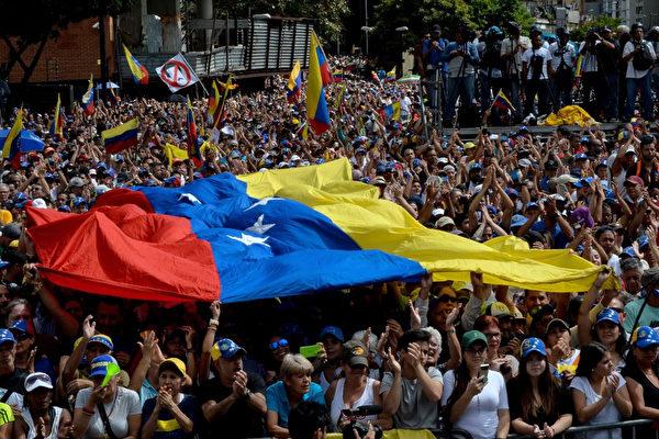 楊寧:委內瑞拉變天 中共害怕三件事