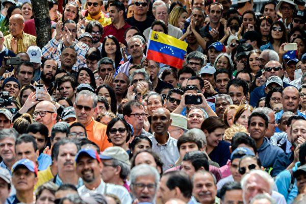 顏丹:委內瑞拉變天 中共到底怕什麼?