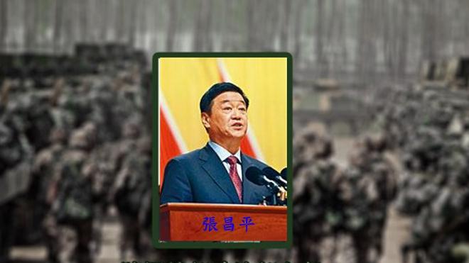 又一正部級高官落馬?港媒曝福建政協前主席受查