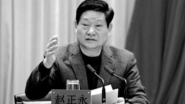 趙正永「名言」引熱議:一失足成千古恨