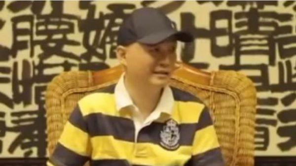 王林清疑受死亡威脅 千億礦權案又一關鍵人物曝光