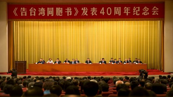 港媒:中共早知无市场  习再提一国两制不寻常