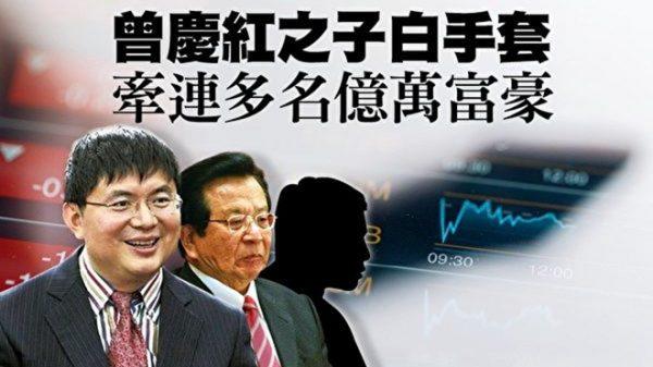 肖建华已死还是助习打虎?港媒传出新消息
