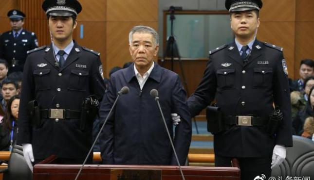 """中纪委部级""""内鬼""""被判刑14年罚400万"""