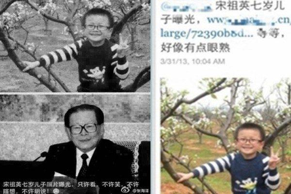 袁斌:從江澤民的私生子說開去