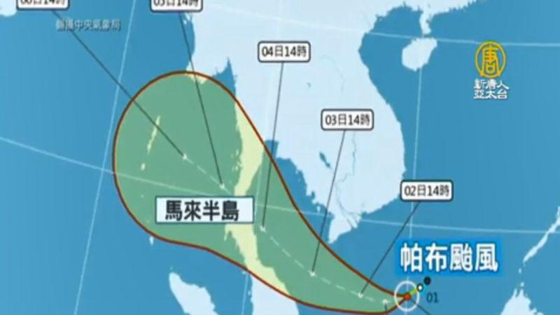 2019年第1台生成 往马来半岛前进