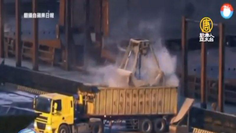 开放式装卸水泥造成空污 台中环保局开罚