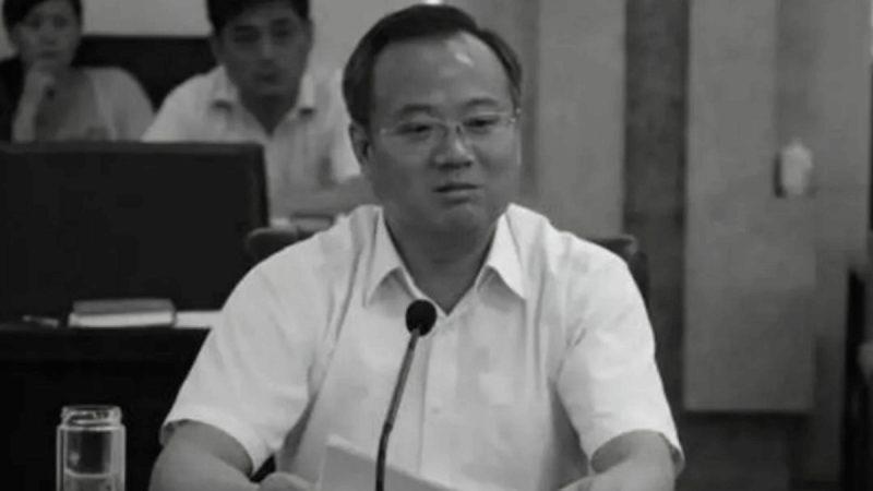 安徽前副省长周春雨被判20年 案涉四宗罪