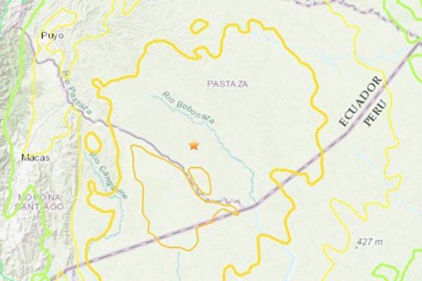 厄瓜多尔发生7.5级强震 震感遍及全国