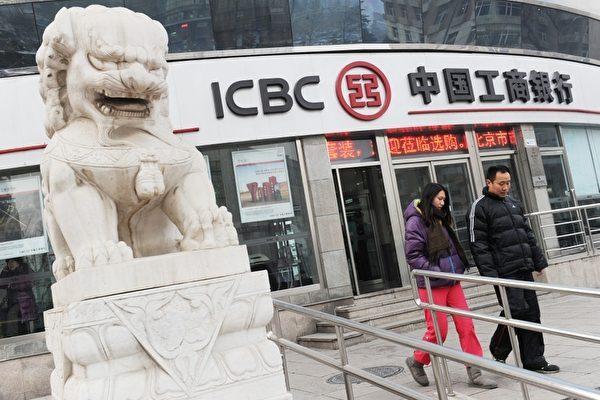 河南女722元存12年竟剩2毛 銀行:再晚來還得倒貼