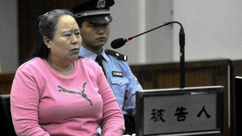 性賄賂劉志軍的高鐵一姐 五星酒店拍出16億
