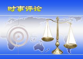 靜遠:運用法律反迫害的一個重要環節