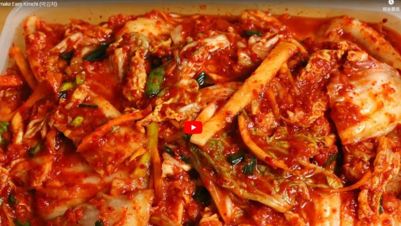 韩国泡菜 简单方便、节省时间(视频)