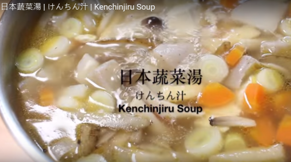 日本蔬菜汤 健康又美味(视频)