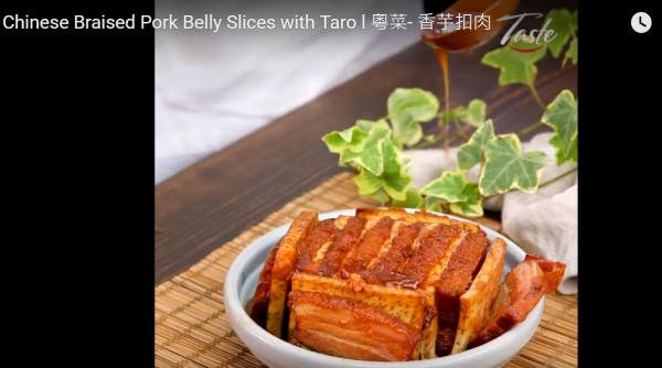 经典粤菜 美味香芋扣肉(视频)