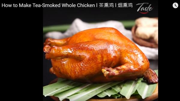 茶熏鸡 烟熏鸡 漂亮金黄美味(视频)