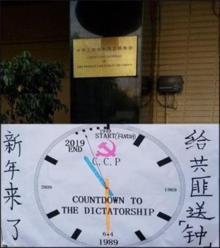 """正言:维权律师为何新年送""""钟"""""""