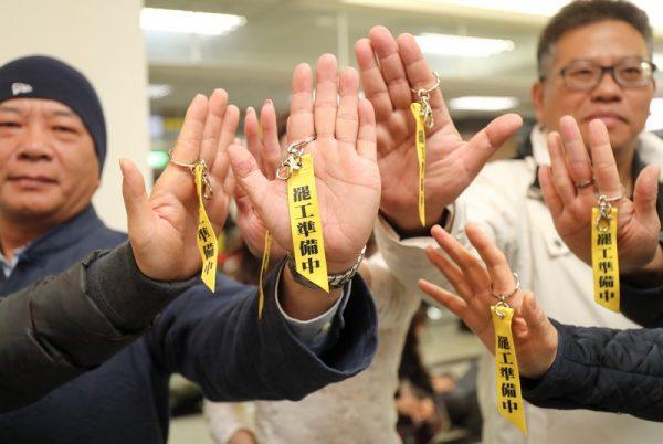 華航勞資爭議持續延燒 機師年節醞釀罷工