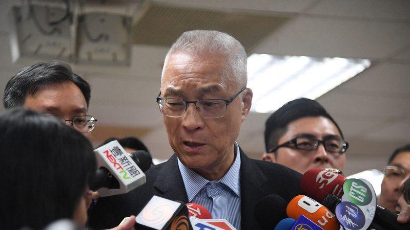 國民黨總統初選提名 吳敦義拍板七三比制度
