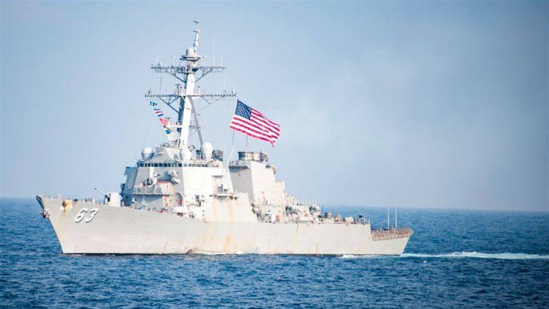 军舰航经台湾海峡 美国防部:展现印太承诺