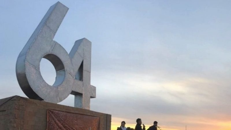 讓共產主義受難者亡靈安息 六四紀念碑加州落成(視頻)