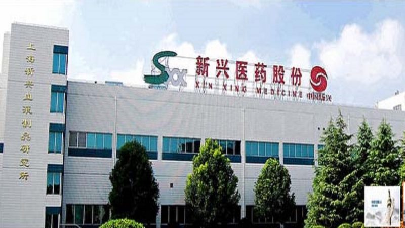 上海血液制品感染艾滋病毒 公司军方背景曝光