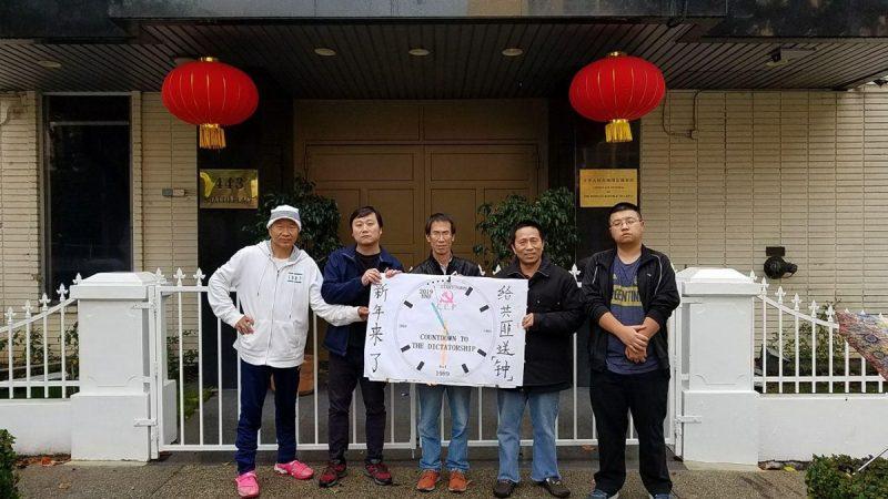 大陸律師新年為中共送「鍾」 推翻暴政話題火爆