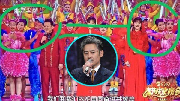 吴秀波春晚被消失 北京卫视P图惊现3胞胎