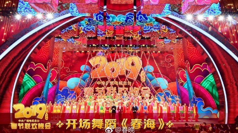 海外華人談春晚:加足了糖的毒藥(視頻)