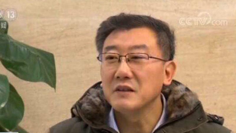 最高法卷宗失蹤案大反轉 王林清被電視認罪