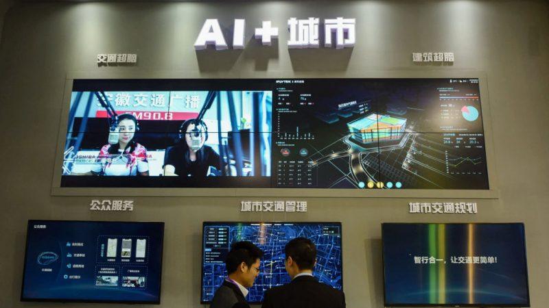 川普行政令背后鲜为人知现实:中共AI正夺取美国优势