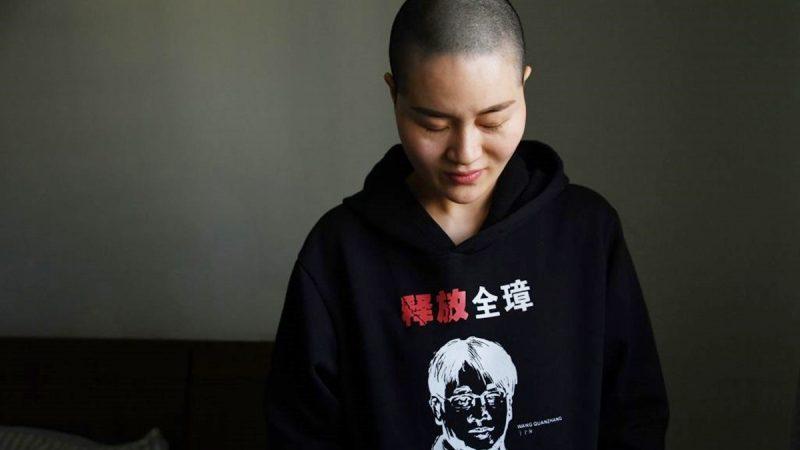 六大国际律师协会联合声明:王全璋无罪